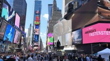 全球聚焦!海南呀诺达雨林惊艳亮相纽约时代广场
