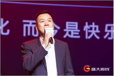 盛大游戏董事长王佶:游戏成新文化产业龙头