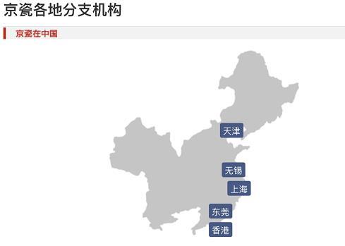 日企官网未使用完整中国地图 致歉后仍无台湾