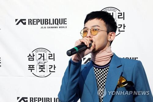 BIGBANG成员权志龙今将低调入伍