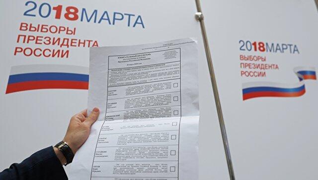 民调:俄女主播索布恰克宣传材料最不受选民欢迎