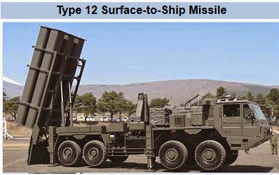 日本要在冲绳部署反舰导弹 准备夹击中国军舰?