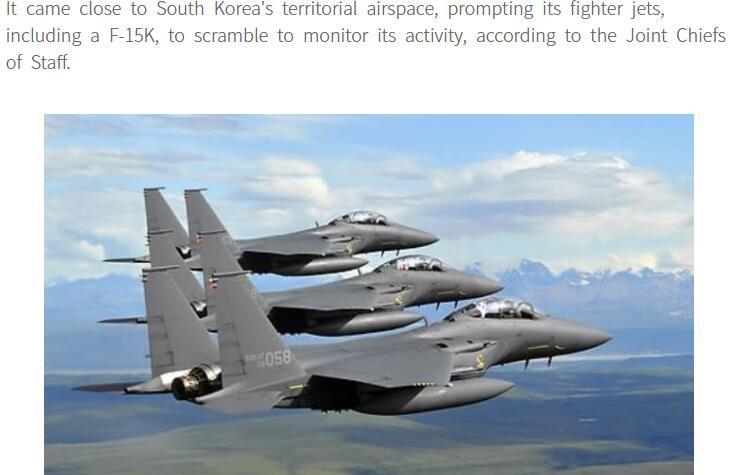 韩媒:中国一架军机27日上午进入韩国防空识别区