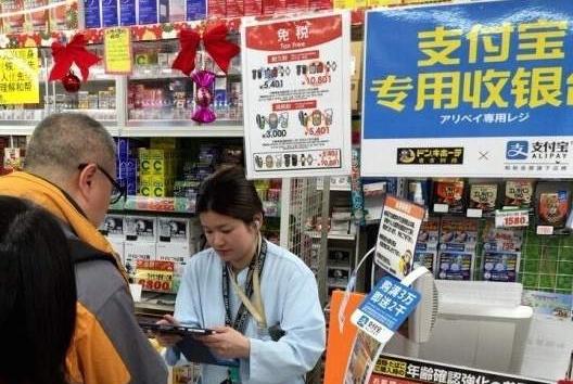 追赶支付宝 日本3大银行将普及手机二维码支付业务