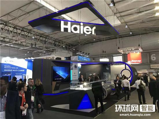 "MWC2018:海尔通信携创新""黑科技""投影产品亮相"