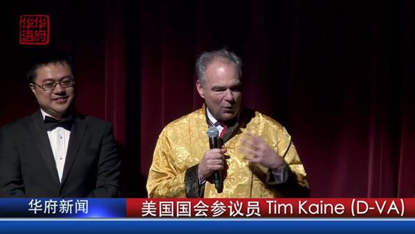 中国民族乐器登上国际春晚