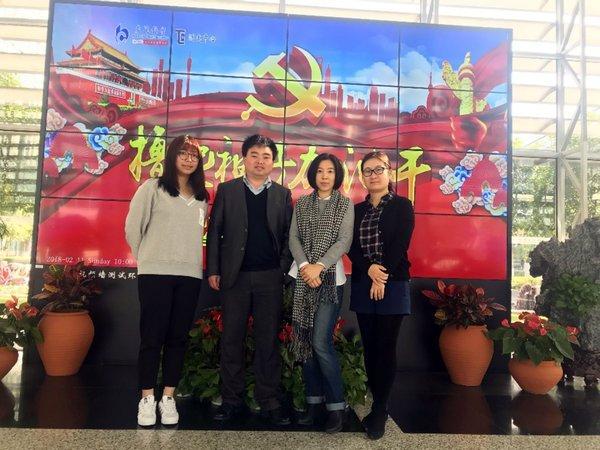 文思海辉交行测中项目团队荣获供应商考核第一名