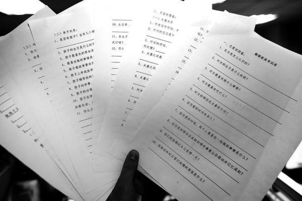 """赌博平台注册送10元:西安一法院出""""婚姻家庭考试"""",参考回答评判是否准予离婚"""