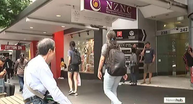 被骗了!学校被注销 40余中国留学生新西兰陷困境