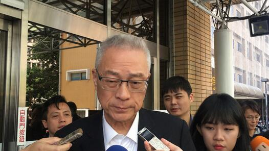 军公教抗议受伤 吴敦义:民进党应负最大的责任