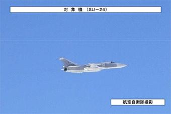 俄苏-24罕见抵日本海侦察让日本很紧张