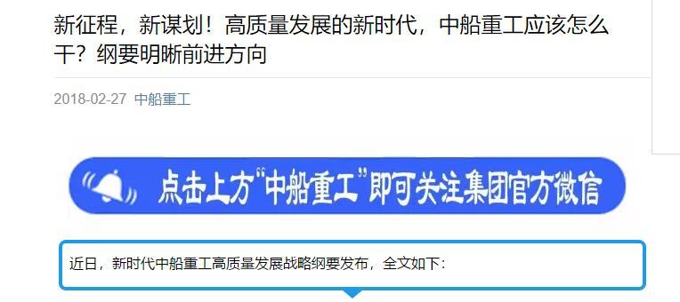 官宣?!中国要造核动力航母了!