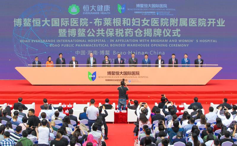 博鳌恒大国际医院正式开业 引入全球顶尖医疗团队