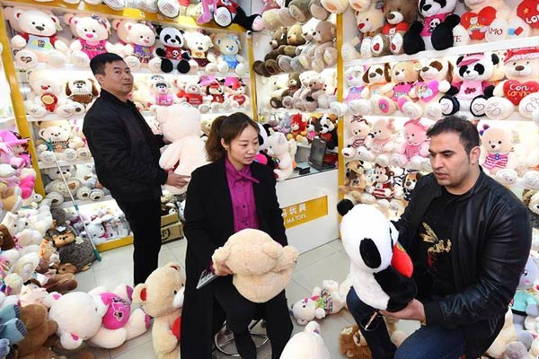 浙江义乌中国小商品城迎来节后开市