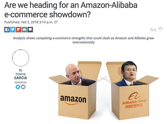 澳大利亚零售协会:阿里巴巴是沉睡的零售巨人
