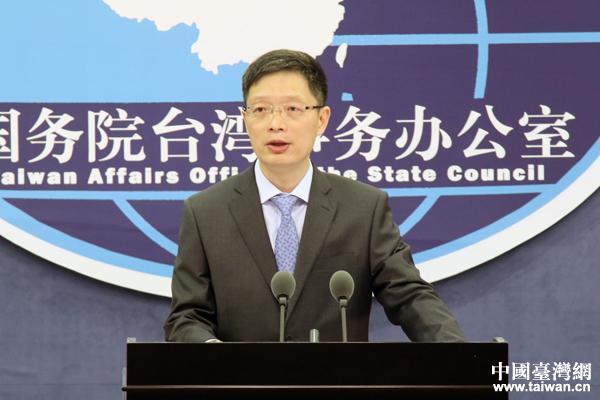 """大陆又送台湾""""超级礼包"""":逐步为台胞提供与大陆同胞同等待遇"""