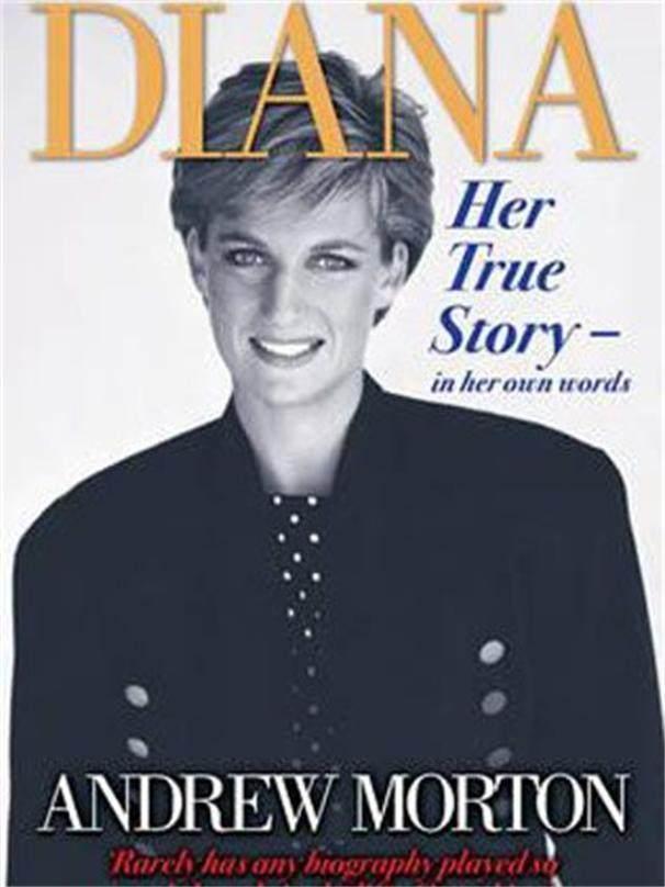 戴安娜王妃传记《戴安娜:她的真实故事》-英王室上演 婆媳相争 英媒