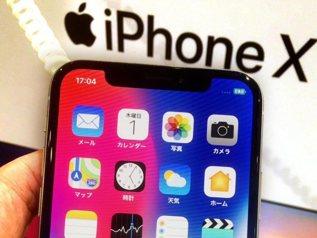 iOS 11沦陷,美执法部门已能破解几乎所有iPhone