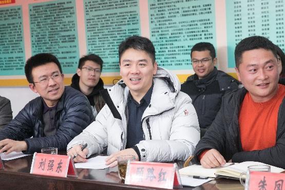 全国政协委员刘强东:多方合力探索电商精准扶贫新路