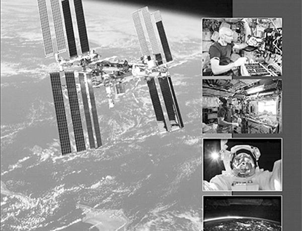 美国太空战略:月球建加气站、国际空间站私有化