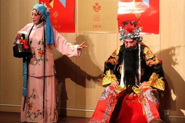 中国稀有剧种东宝梁山调唱响巴黎