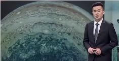 震撼!NASA公布木星南极美图 蓝色漩涡壮丽夺目