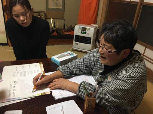 体验日本农家住宿:品尝手制菜肴 感受农家朴实