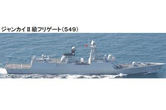 日称中国护卫舰两次穿越对马海峡