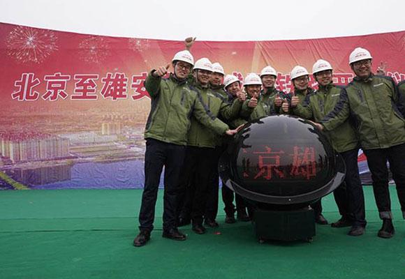 北京至雄安城际铁路开工 两地单程仅30分钟