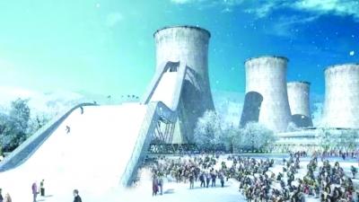 """新首钢打造""""城市新地标"""" 拟建滑雪大跳台"""