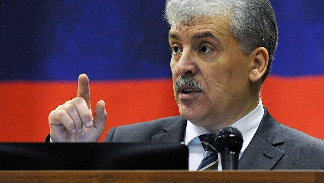 俄共总统候选人:俄罗斯应当退出世贸组织