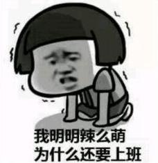 台生教授出走大陆寻获新天地 蔡当局执政下的台湾高教奄奄一息