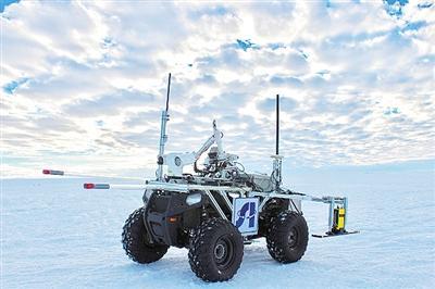 冰结构探测机器人成功用于南极科考