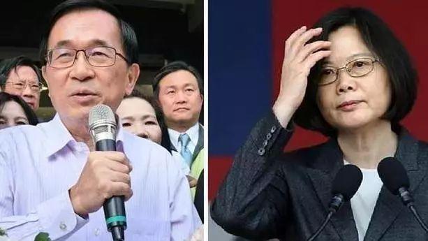 """李登辉联手陈水扁鼓噪""""公投"""" 施压蔡英文搞""""台独"""""""