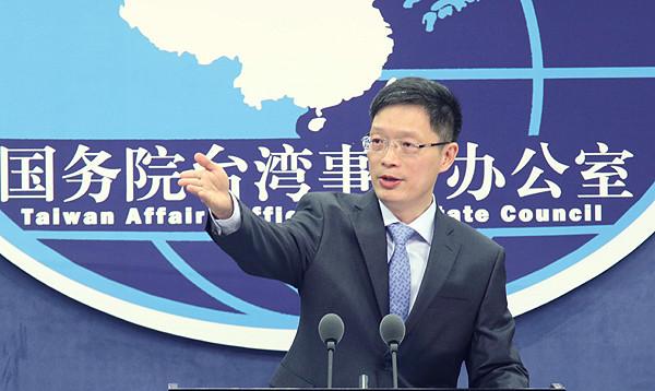 台名嘴点赞大陆惠台措施:对凄风苦雨的台湾很温暖
