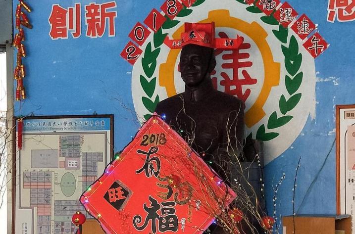 台湾师生将蒋介石铜像扮成财神爷:头戴红帽喜洋洋