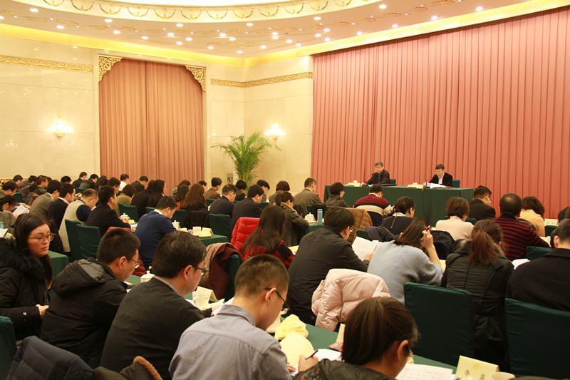 全国政协十三届一次会议大会提案组召开工作人员动员会