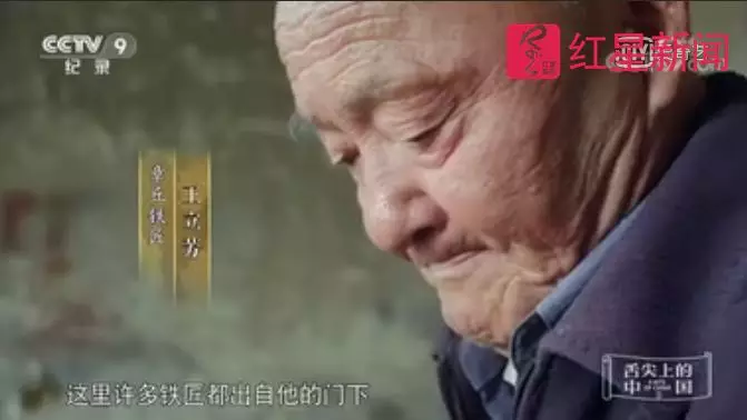 时时彩一位必中口诀:章丘铁锅成名后:一锅难求,有人为求锅翻墙入厂