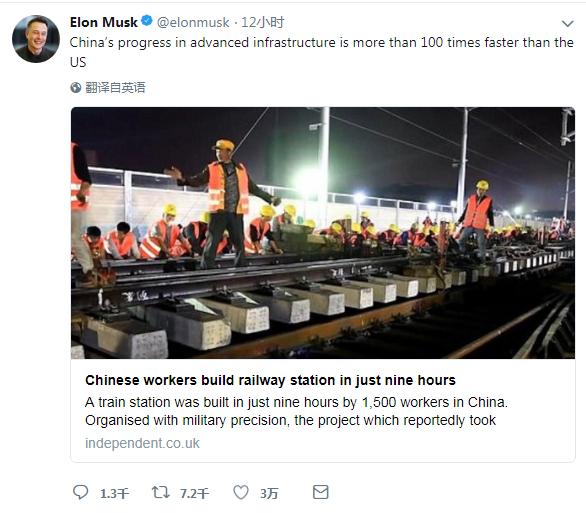 美国高管:中国基建效率是美国的100倍!