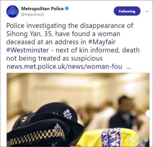 媒体:伦敦失联中国女生遗体已找到 警方初步排除他杀