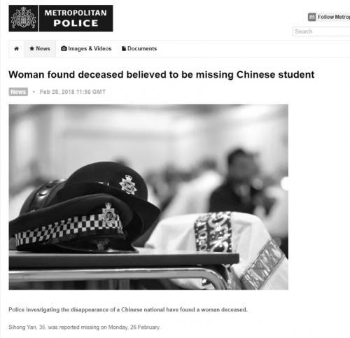 英警方称失联中国博士生已死亡