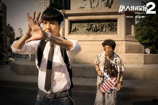 《唐人街探案2》破29亿 推理名词你看懂了吗?