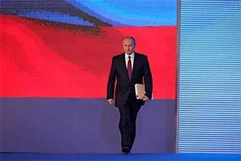 普京最后一次国情咨文曝光俄罗斯一个巨大杀器
