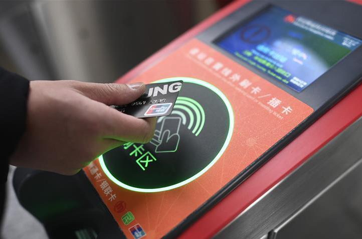 规模居全球第二 中国数字经济开启百姓智能新生活