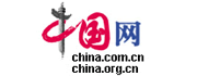 鸿运国际娱乐网站网