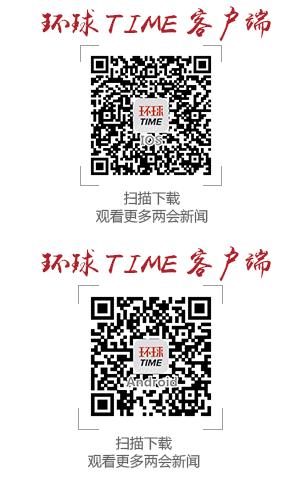 环球TIME联接中外,沟通世界!
