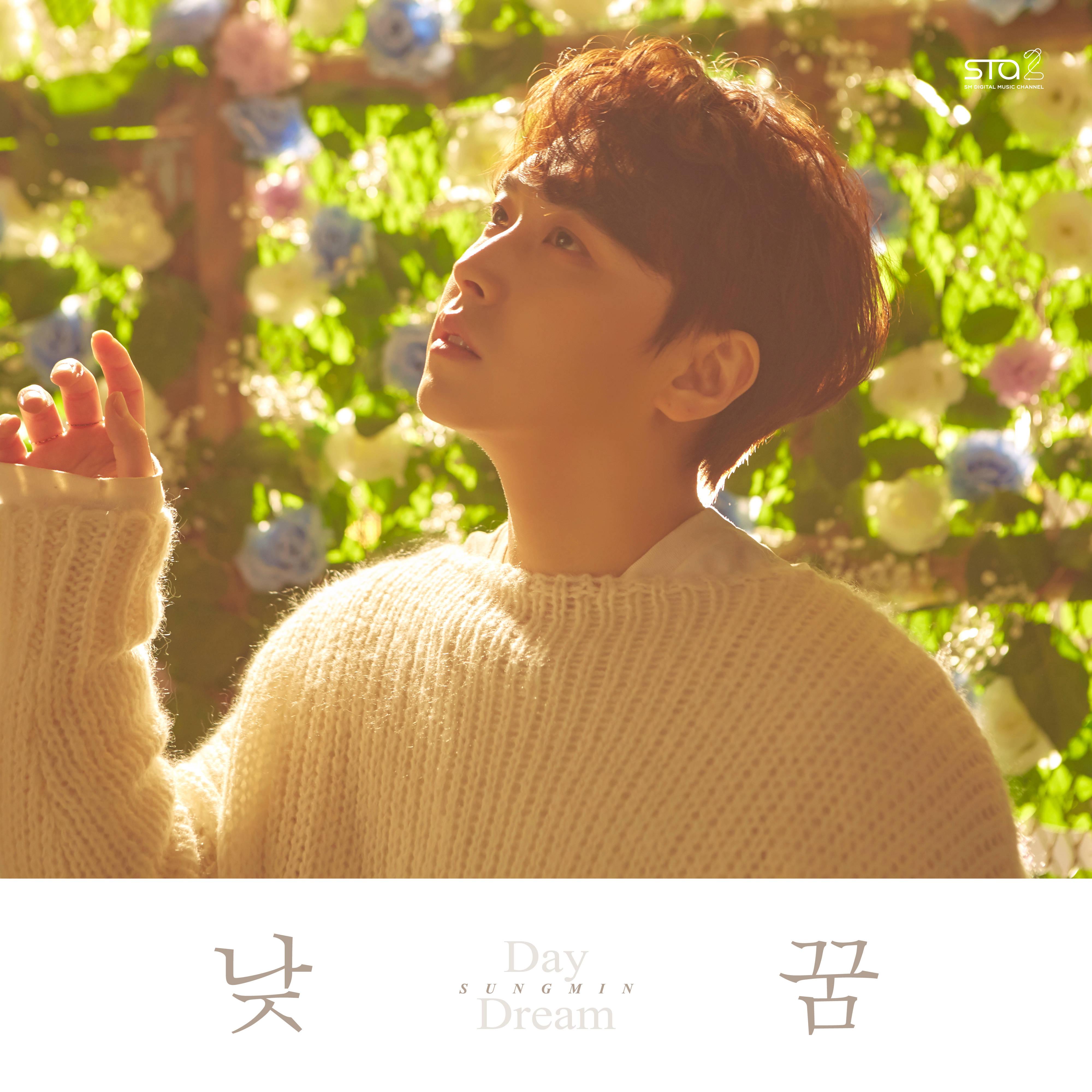 北京快乐8是谁开奖的:Super_Junior晟敏SOLO曲《昼梦》3月2号公开