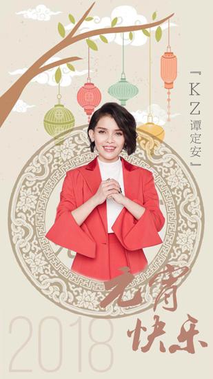 迎元宵佳节学中国文化 KZ谭定安中国红写真曝光