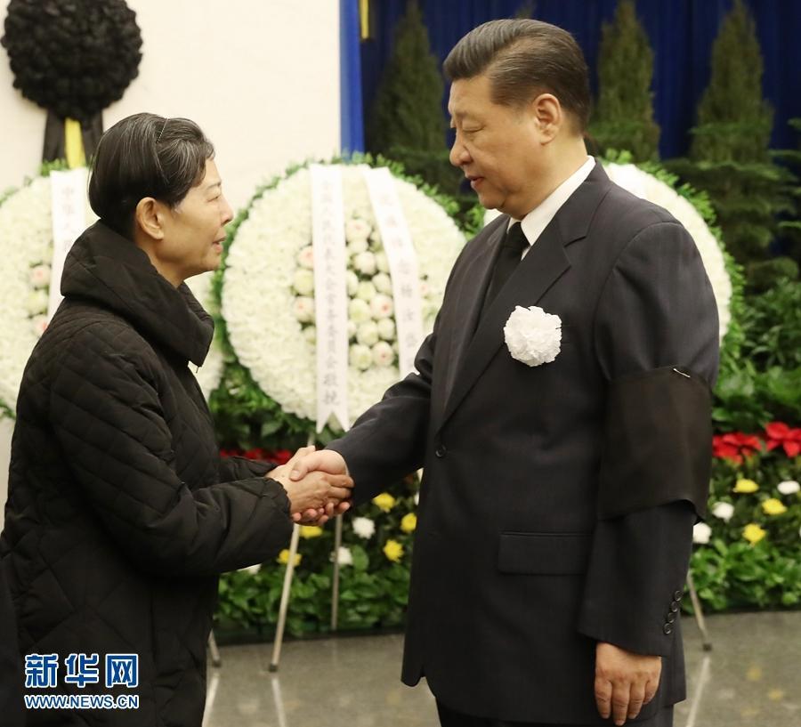 杨汝岱同志遗体在京火化 习近平等到八宝山革命公墓送别