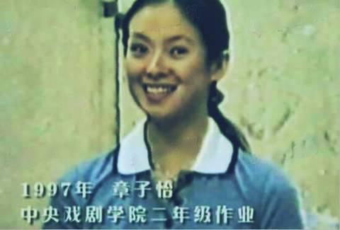 章子怡十八岁大学生照曝光_低马尾甜笑模样青涩